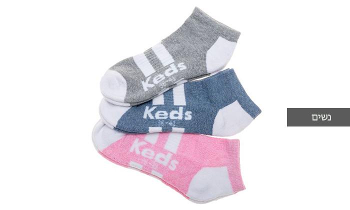 6 מארז 18 זוגות גרביים לגברים ונשים KEDS, משלוח חינם