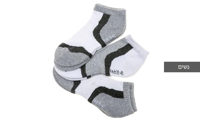 7 מארז 18 זוגות גרביים לגברים ונשים KEDS, משלוח חינם
