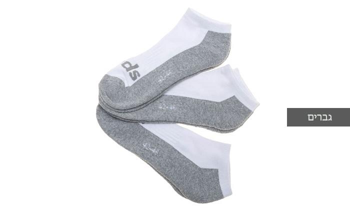 9 מארז 18 זוגות גרביים לגברים ונשים KEDS, משלוח חינם