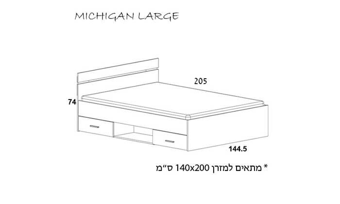 3 מיטה זוגית בעלת מגירות HOME DECOR