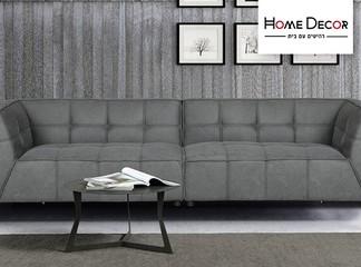 ספה רחבה וארוכה דגם ברנדה