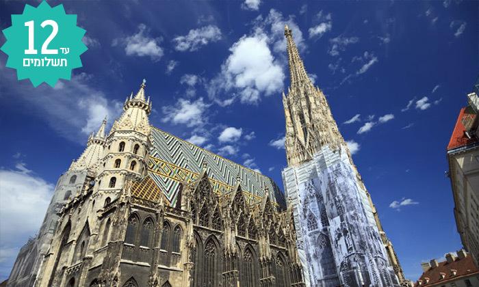 3 דואה ליפה בווינה - חופשה והופעה של האחת והיחידה