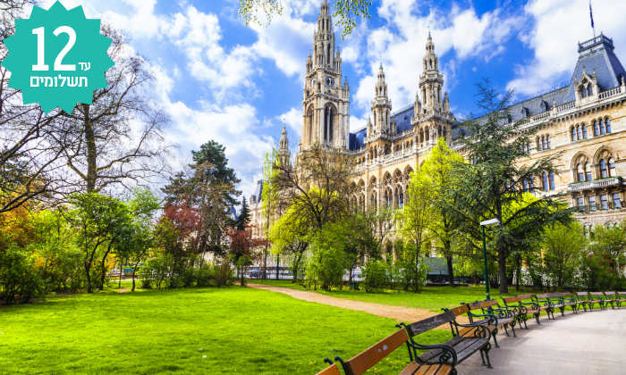 5 דואה ליפה בווינה - חופשה והופעה של האחת והיחידה
