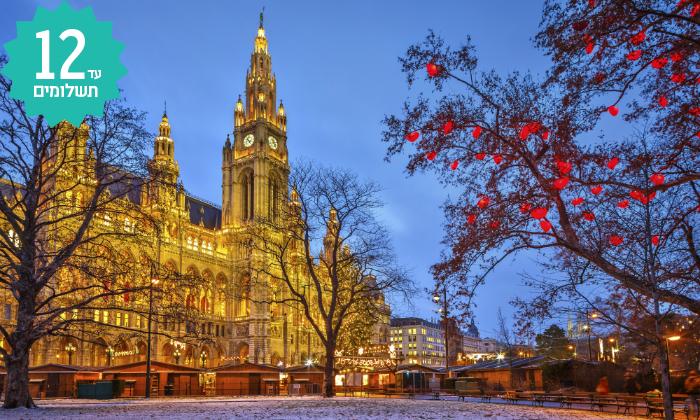 6 דואה ליפה בווינה - חופשה והופעה של האחת והיחידה
