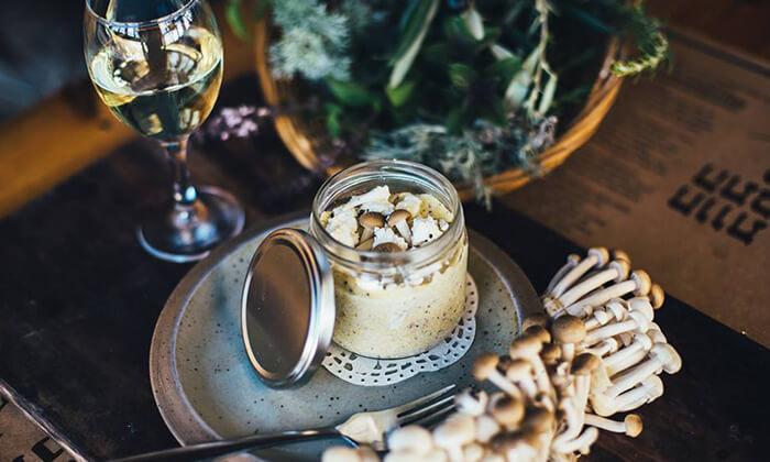7 ארוחת פרימיום זוגית במסעדת חוות התבלינים, הגלבוע