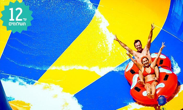 3 מקדימים להזמין חופשת קיץ משפחתית ברומניה