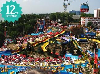 קיץ במאמאיה, כולל פארק מים