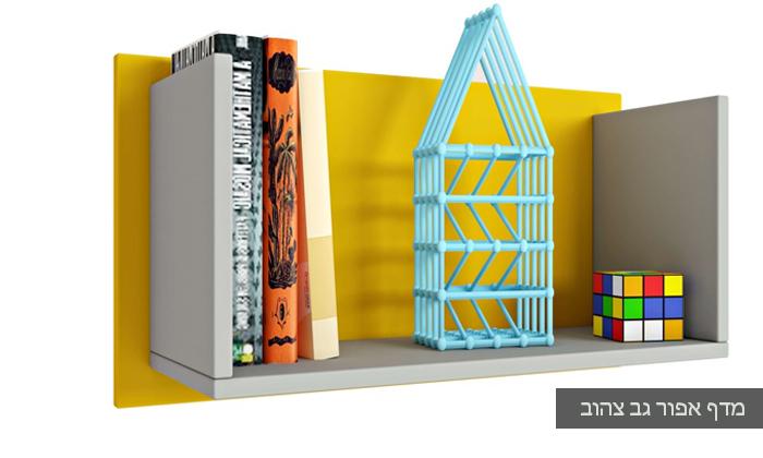 6 רהיטי סוכריה: מדף לקיר לחדר ילדים ונוער