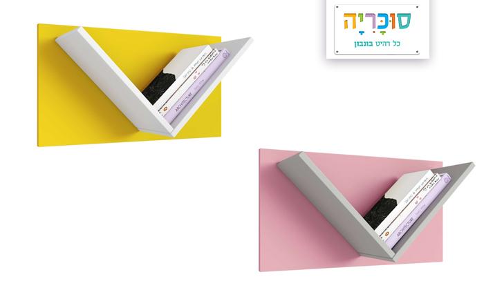 2 רהיטי סוכריה: מדף לקיר לחדר ילדים ונוער