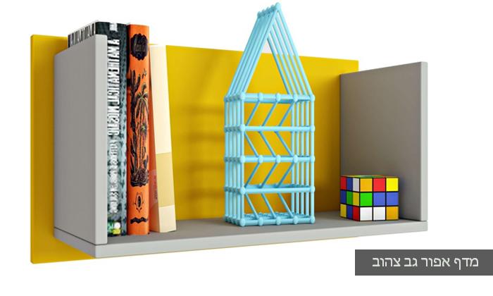 4 רהיטי סוכריה: מדף לקיר לחדר ילדים ונוער
