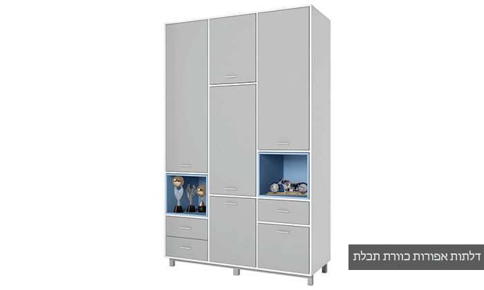 3 רהיטי סוכריה: ארון לחדר ילדים ונוער