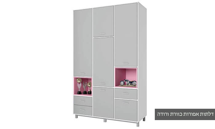 4 רהיטי סוכריה: ארון לחדר ילדים ונוער