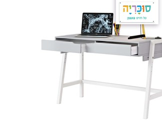 שולחן כתיבה לילדים ונוער ברלין