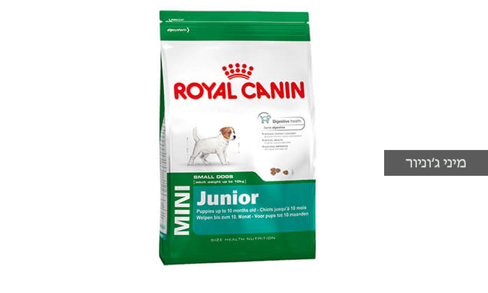 5 שק אוכל לכלב Royal Canin