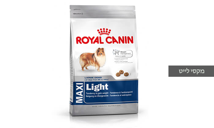 7 שק אוכל לכלב Royal Canin