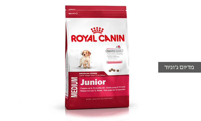 8 שק אוכל לכלב Royal Canin
