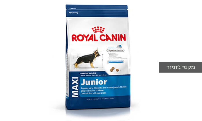 9 שק אוכל לכלב Royal Canin
