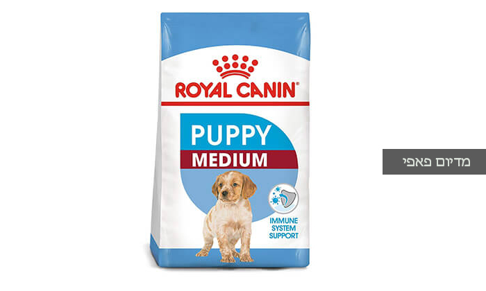 10 שק אוכל לכלב Royal Canin