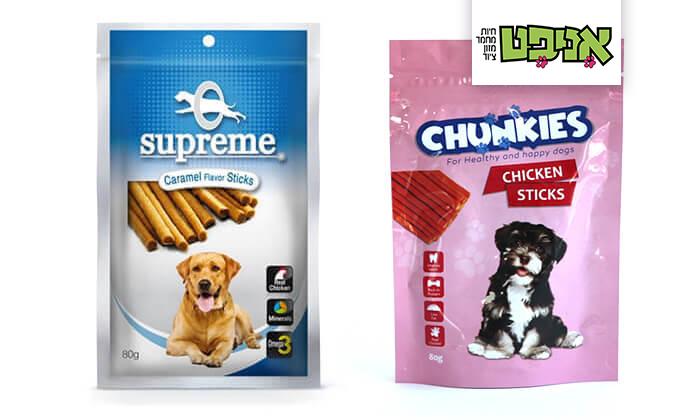2 מארז חטיפיעוף לכלבים, משלוח חינם