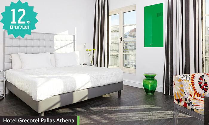 5 חבילת נופש באתונה - מלון 5* Grecotel Pallas