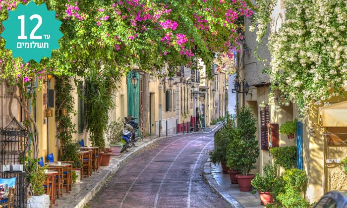 7 חבילת נופש באתונה - מלון 5* Grecotel Pallas