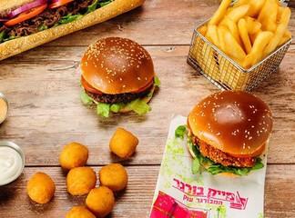 המבורגר כשר ב'מייק בורגר'