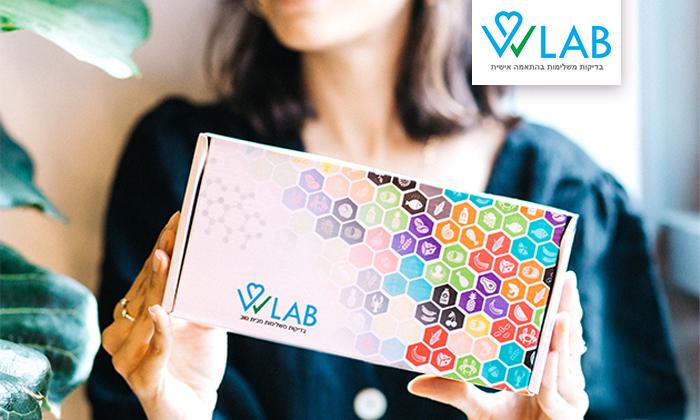 2 בדיקת אי סבילות למזון במעבדות WLAB