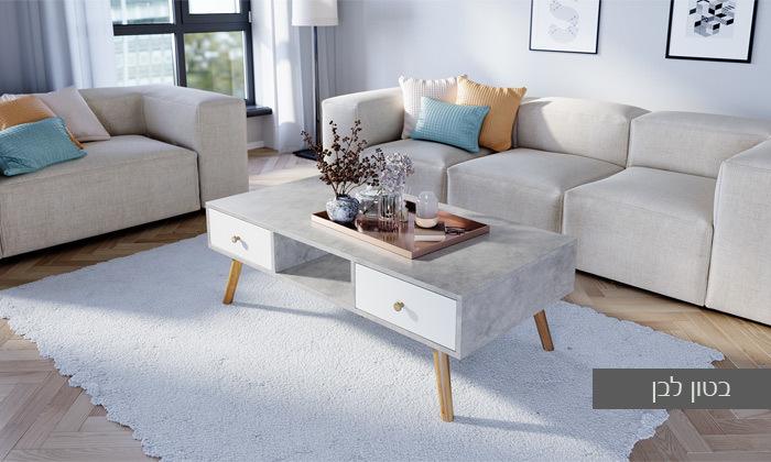 8 שולחן סלון דגם נאפולי