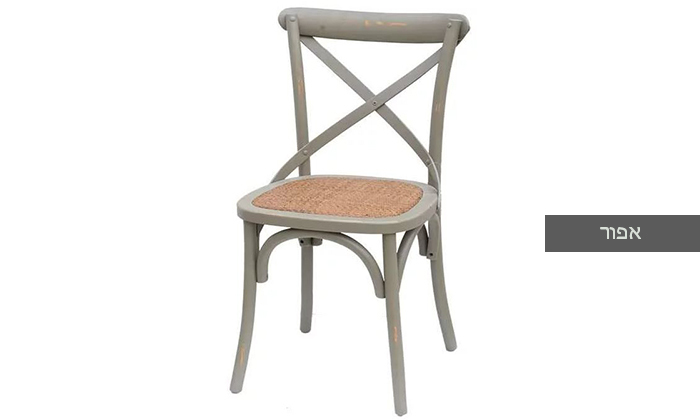 6 כיסא מעץ מלא לפינת האוכל