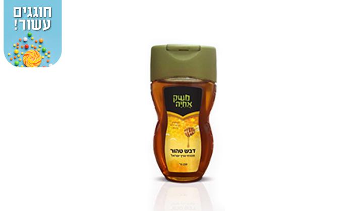 3 מארז פח שמן זית ובקבוק דבש משק אחיה