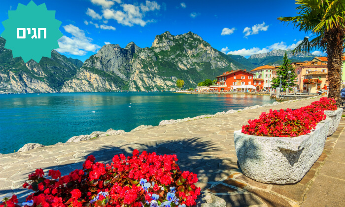 6 כפר נופש באגם גארדה, צפון איטליה
