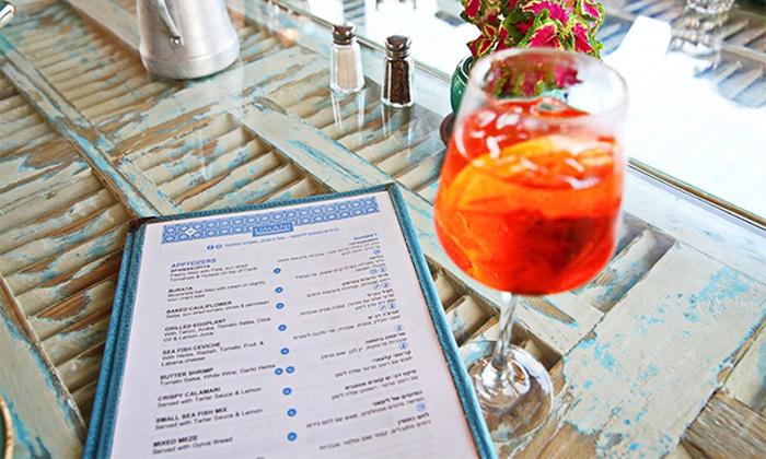 20 מסעדת לימאני ביסטרו, נמל קיסריה