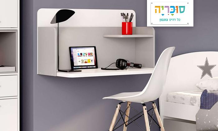 2 רהיטי סוכריה: שולחן כתיבה תלוי על הקיר