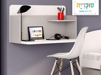שולחן כתיבה תלוי לילדים ונוער