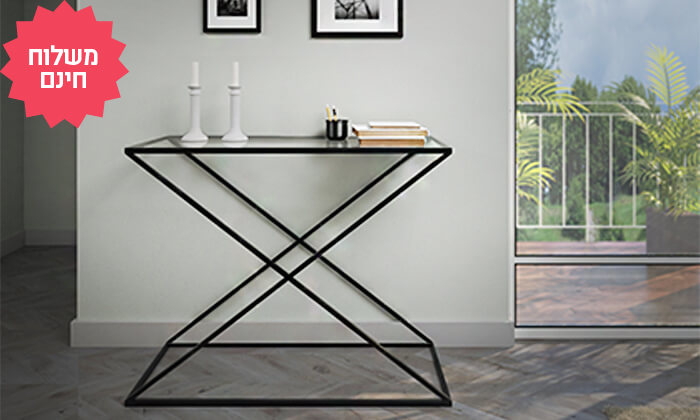 8 סט שולחן סלון וקונסולת כניסה Razco, משלוח חינם