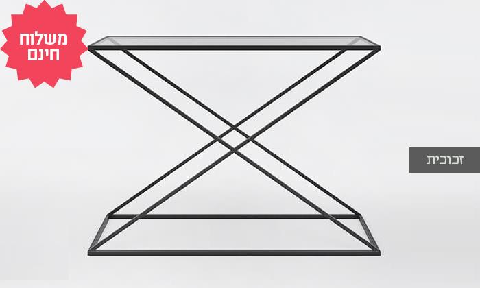 4 סט שולחן סלון וקונסולת כניסה Razco, משלוח חינם