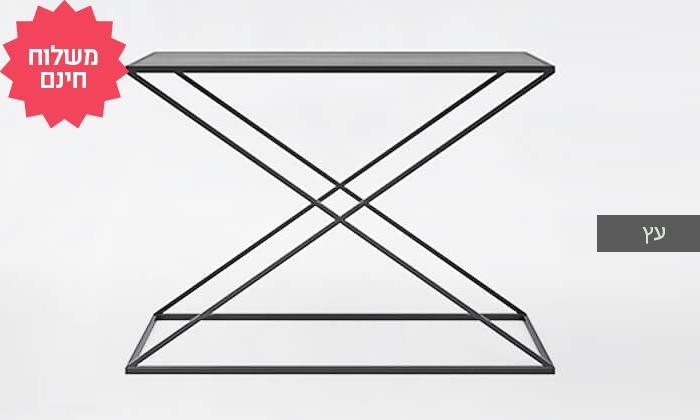 5 סט שולחן סלון וקונסולת כניסה Razco, משלוח חינם