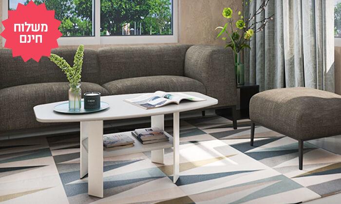 8 סט שולחן סלון ומזנון Razco, משלוח חינם