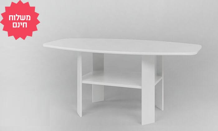 7 סט שולחן סלון ומזנון Razco, משלוח חינם