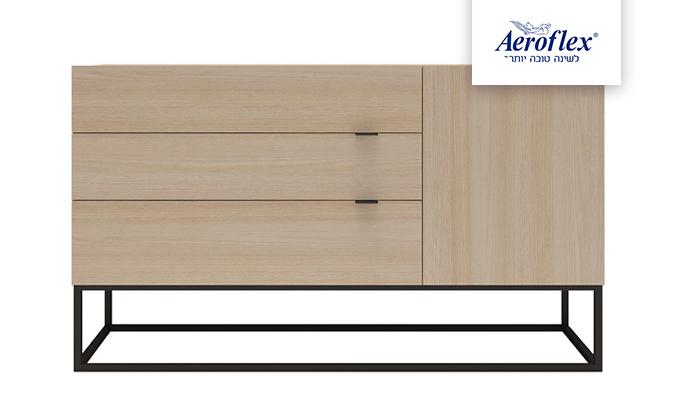2 קומודה לסלון אירופלקס Aeroflex - משלוח חינם