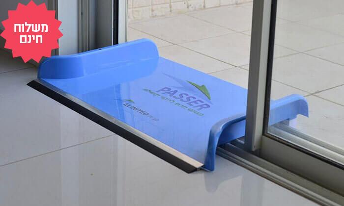 2 מכשיר להעברת מים מעל מסילות, משלוח חינם