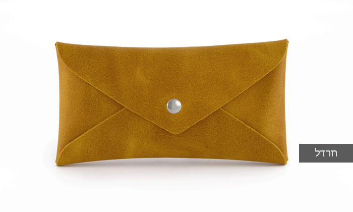 6 משלוח חינם ל-72 שעות: פאוץ' מעטפה