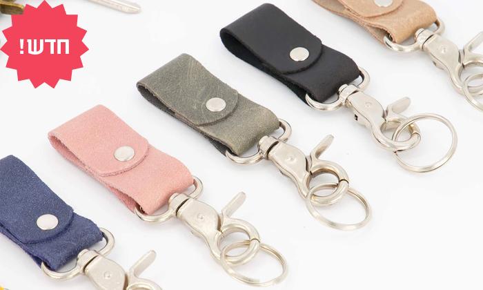 10 מחזיק מפתחות פס