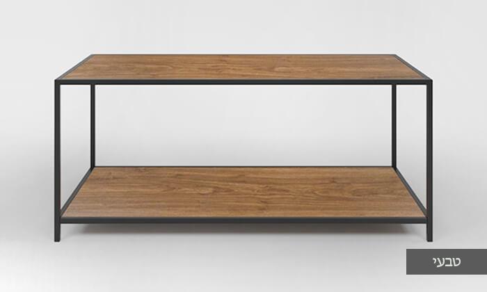 5 שולחן סלון בעל מדף תחתון