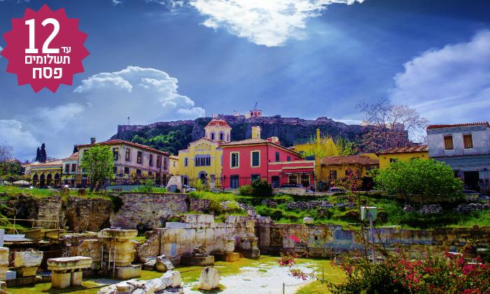 6 אתונה למשפחות - חופשה עם אטרקציות, כולל פסח ושבועות