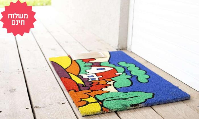 4 שטיח כניסה לבית, משלוח חינם