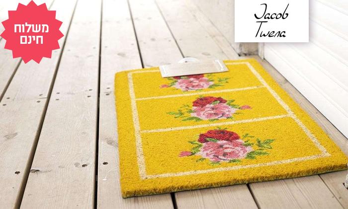 2 שטיח כניסה לבית, משלוח חינם