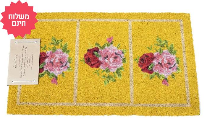 3 שטיח כניסה לבית, משלוח חינם