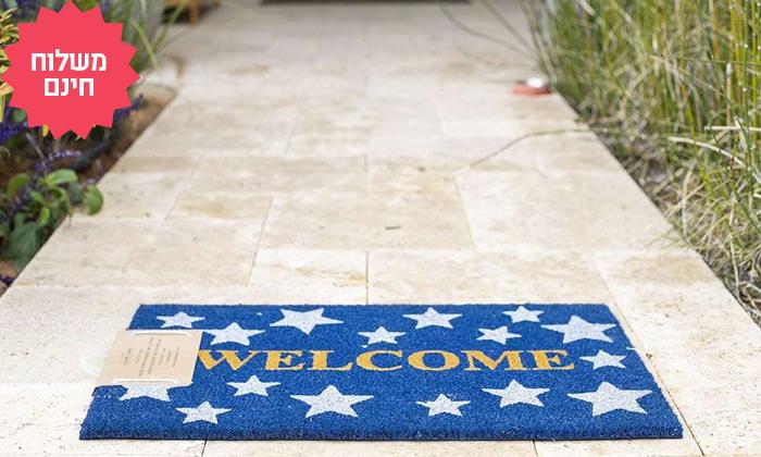 5 שטיח כניסה לבית, משלוח חינם