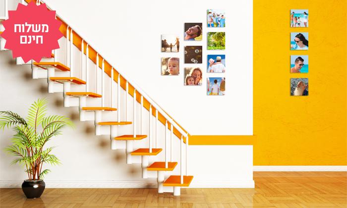 6 סט אריחי תמונות על קאפה בהתאמה אישית באתר PicOnAll, משלוח חינם